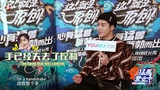 EngSub 190304 Youku Entertainment Interview Fanboy Jackson Wang