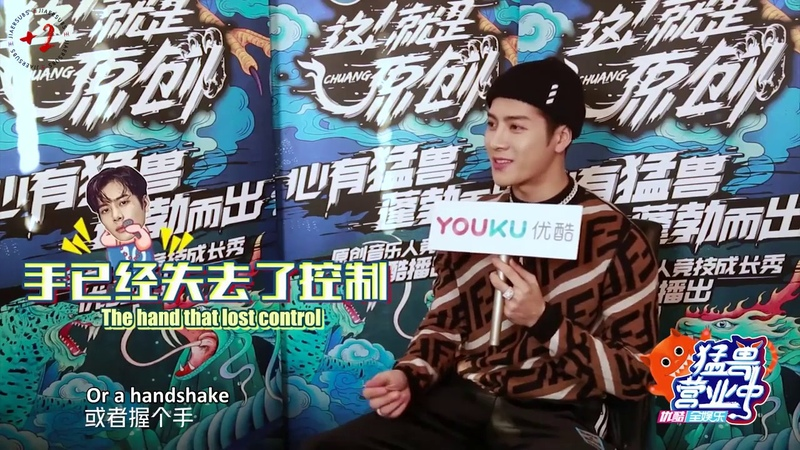 [EngSub] 190304 Youku Entertainment Interview Fanboy Jackson Wang 王嘉尔