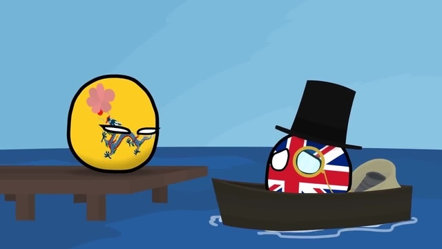Великобритании нужен чай by Art's Animations