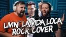 Livin' La Vida Loca (Shrek 2) - METAL (Cover by Jonathan Young, Caleb Hyles SixteeninMono)