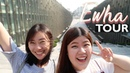 [ENG CC] ทัวร์มหาลัยเกาหลี จัดเต็ม! Ewha Womans University Tour | jaysbabyfood