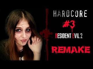[GIRL] Resident Evil 2 Remake/ HARDCORE/Leon #3