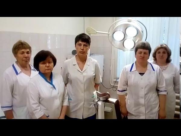 Обращение врачей Государственной стоматологической поликлиники №2 г.Самара к президенту РФ