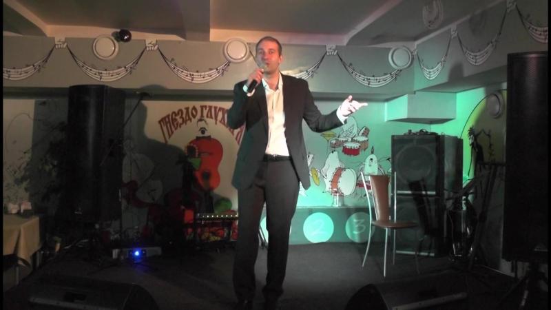 Дмитрий Вилькомирский - Песня неизвестного музыканта (фрагмент)