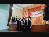 конкурс патриотической песни в СОШ 19