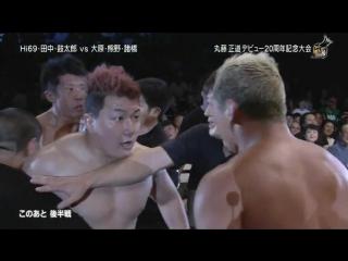 Hajime Ohara, Hitoshi Kumano, Seiya Morohashi vs. Hi69, Kotaro Suzuki, Minoru Tanaka (NOAH - Naomichi Marufuji 20th Anniversary