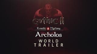 Готика II: Хроники Миртаны — World Trailer [СУБТИТРЫ]