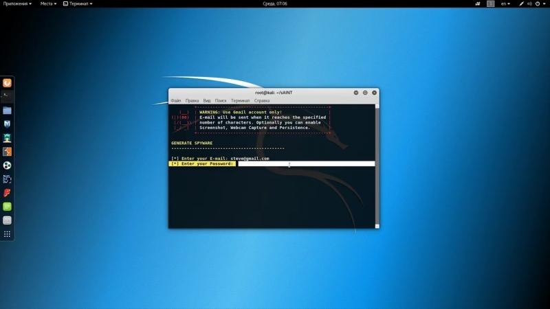 [UnderMind] sAINT в Kali Linux за 5 минут. Стиллер - который следит за Тобой | Путь хакера | UnderMind