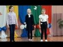 наша певица с одноклассницами поет