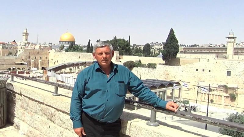 Владимир Волынкин старший Иерусалим