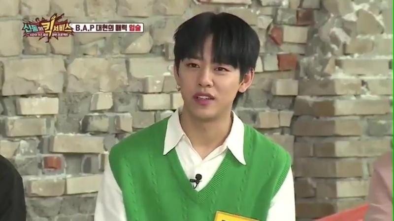 180816 Daehyun Cut @ Shindong's Kick service Ep 04