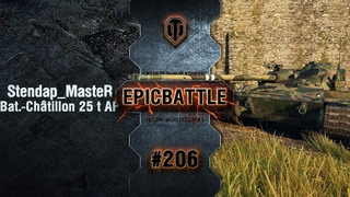 EpicBattle #206: Stendap_MasteR / tillon 25 t AP World of Tanks