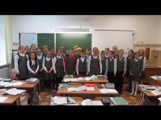 Неделя безпасности в Ломоносовской гимназии