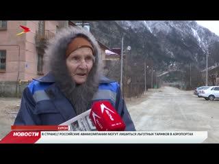 83-летняя екатерина дзалаева больше 50-ти лет доставляет почту в горные села северной осетии