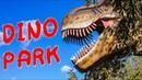 ДИНОЗАВРЫ в Москве Обзор детского парка развлечений СКАЗКА Динопарк и ICE парк в Крылатском