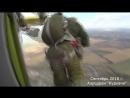 ВУС - 100 Стрелок - парашютист