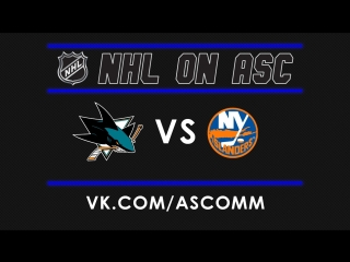 NHL   Sharks VS Islanders