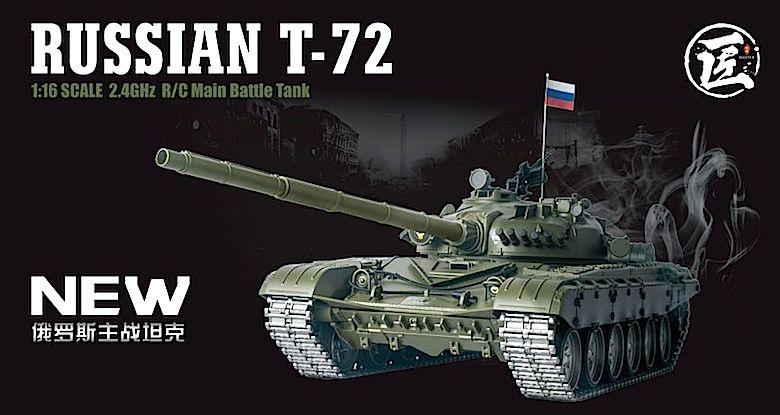 т-72 heng long