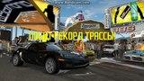 Need for Speed: ProStreet отборочный уик-энд Невада II скоростные гонки
