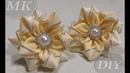 Резинки для волос МК 🌺 DIY Scrunchy with Kanzashi flowers 🌺 acessorios para o cabelo com cores