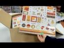 Бумага для скрапбукинга, чипборд, рамки, шильдики АртУзор обзор новинок