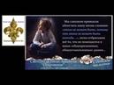 Двуперстное кресчение и знак королевской лилии