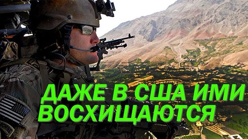 Спасибо русскому СПЕЦНА3У передал зеленый берет История Delta Force