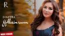 Dineyra Yo'llarim ravon Динейра Йулларим равон music version