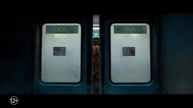 Шазам - Дублированный трейлер (720p).mp4