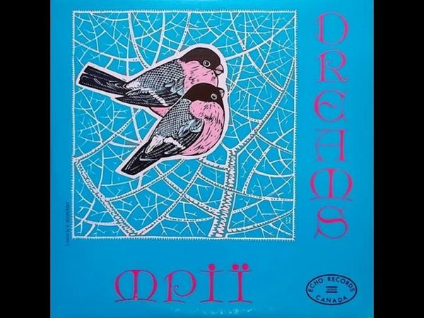 Богдан Весоловський Мрії LP 1970