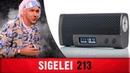 ПРОВЕРЕНО Временем Sigelei 213 TC Mod Gun Metal