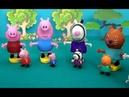 Peppa Pig in italiano Le figurine di Peppa Pig ed I suoi amici Peppa e George adulti