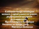 Екатерина Кропотина фото #22