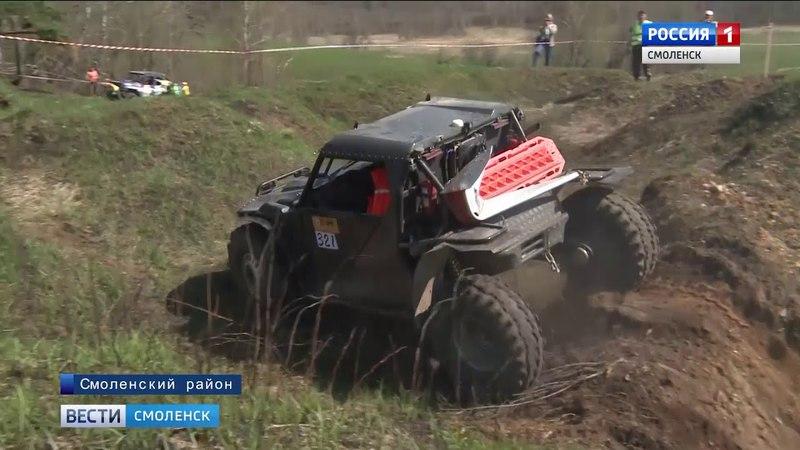 В Смоленске открылся летний автоспортивный сезон