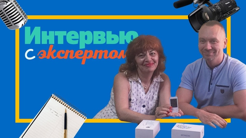 Интервью с экспертом: Сергей Соловьев