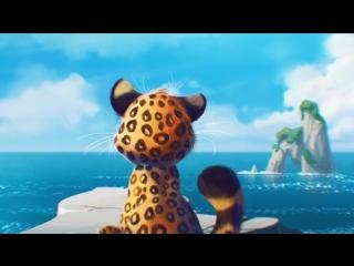 Лео и Тиг (панорама)