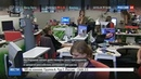 Новости на Россия 24 • Украина соцсети запретили, осталось найти $1 миллиард на реализацию