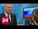 Юрий Борисов пилотируемые пуски прекращаются до выяснения причин аварии Союза Россия 24