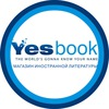 Yes-books.ru • Интернет-магазин