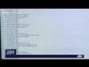 REPORTAGE i24NEWS sur le financement iranien dalain soral