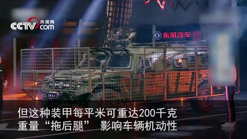 有了它,中国装甲车不怕火箭弹!新型国产装甲超轻巧 | 小央视频