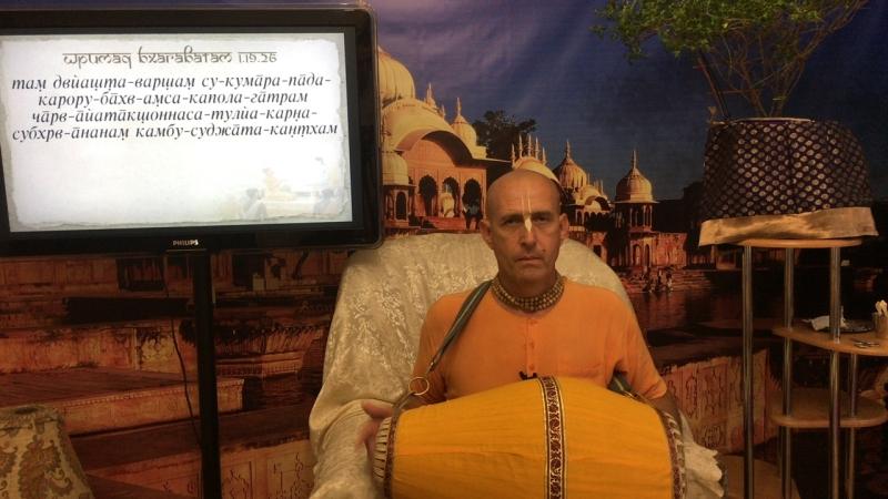 Шримад Бхагаватам 1.19.26 только для вайшнавов