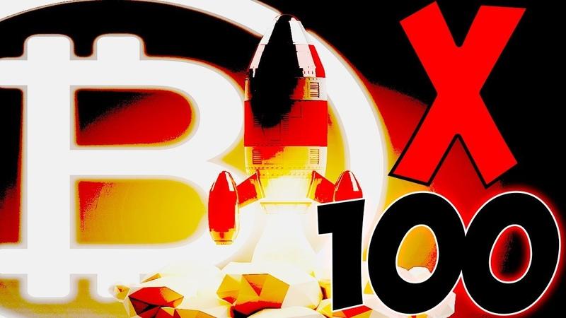 Биткоин сделает х100 за 20 лет! Рост рынка