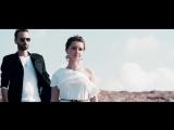 Elvan Günaydın & Eren Sandal - İki Sıradan