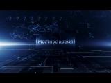 Заставка Вести Местное время (Россия-1, 03.10.2016-н.в.) с Музыкой (01.09.2002-04.09.2010)