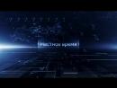Заставка Вести Местное время Россия 1 03 10 2016 н в с Музыкой 01 09 2002 04 09 2010