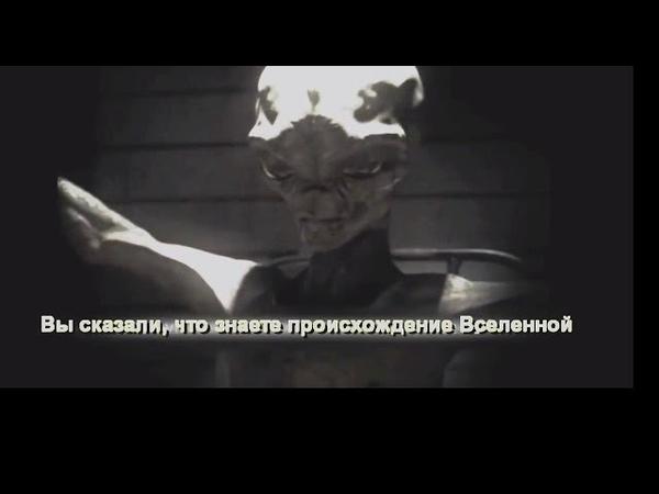 Допрос гибрида падших ангелов Падший врёт что Бога нет ядерная война Самец антихрист