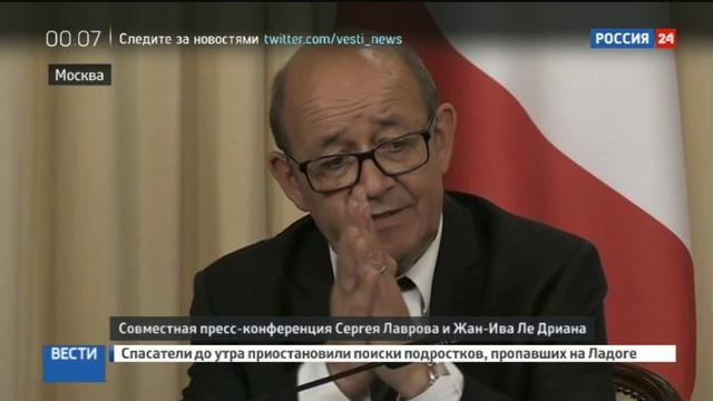 Новости на Россия 24 • Сергей Лавров: санкции снова вводятся на ровном месте