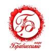 Ресторан Брависсимо | Шуя Центр
