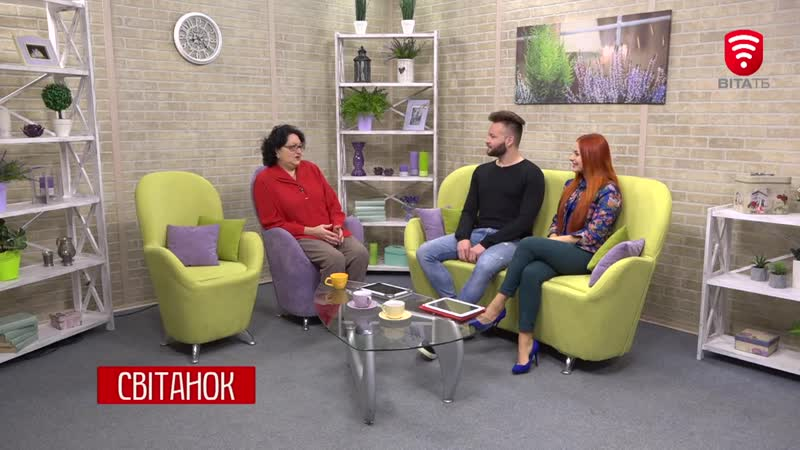 Інтерв'ю з нумерологом - в програмі Світанок 2018-11-02 на телеканалі ВІТА